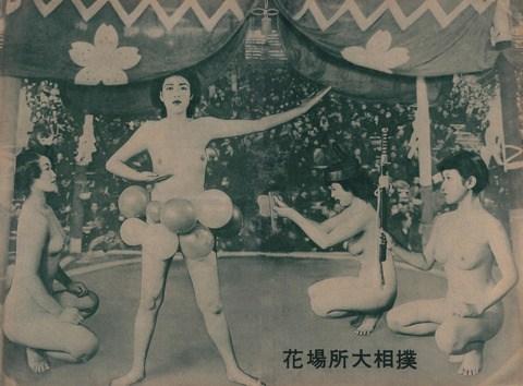 おっぱい丸出しで女の子の褌(ふんどし)姿になっちゃってるエロ画像 33枚 No.9