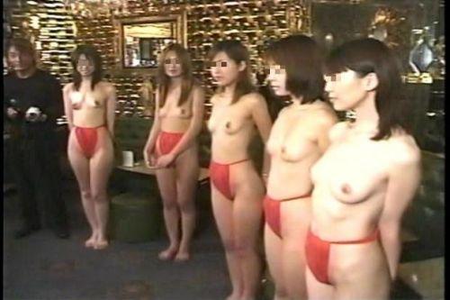 おっぱい丸出しで女の子の褌(ふんどし)姿になっちゃってるエロ画像 33枚 No.31