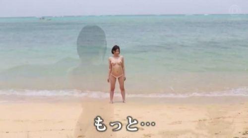 今永さな(いまながさな)清楚でGカップ美巨乳がエロ過ぎる美少女達のエロ画像 236枚 No.44