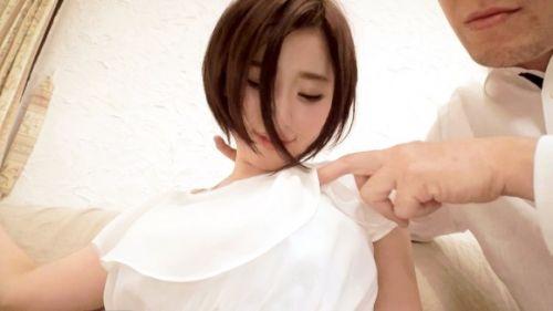 今永さな(いまながさな)清楚でGカップ美巨乳がエロ過ぎる美少女達のエロ画像 236枚 No.56