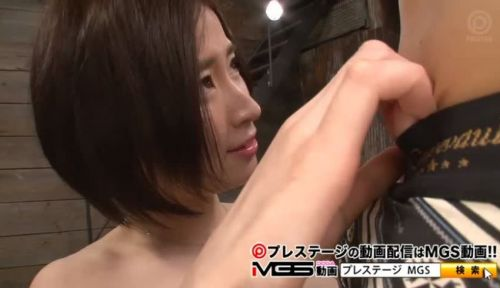 今永さな(いまながさな)清楚でGカップ美巨乳がエロ過ぎる美少女達のエロ画像 236枚 No.225