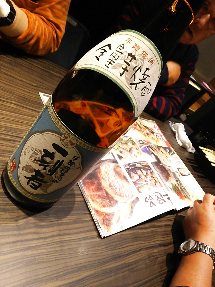 151027節酒 (1)