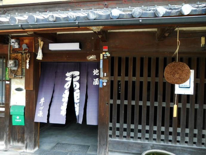 151027亀岡 (18)