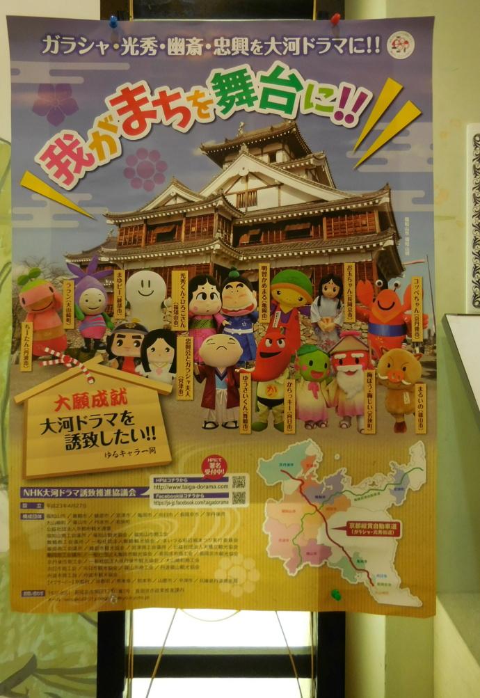 151027亀岡 (12)