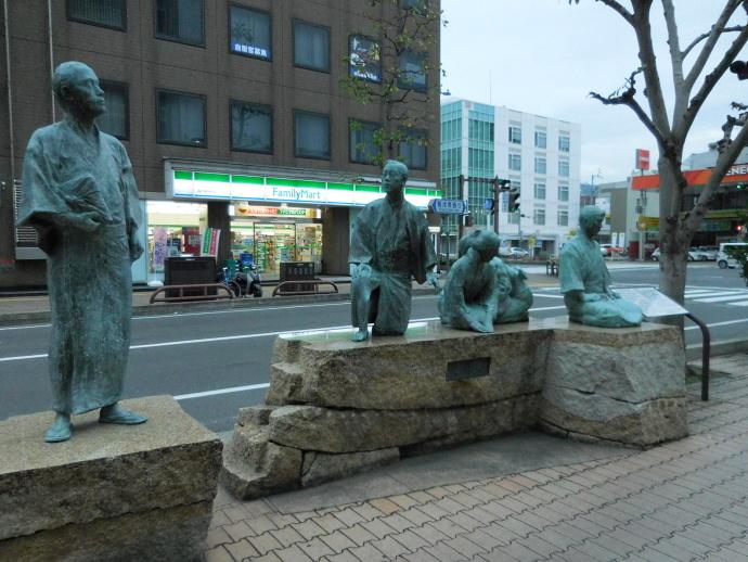 151106金比羅父帰る (1)