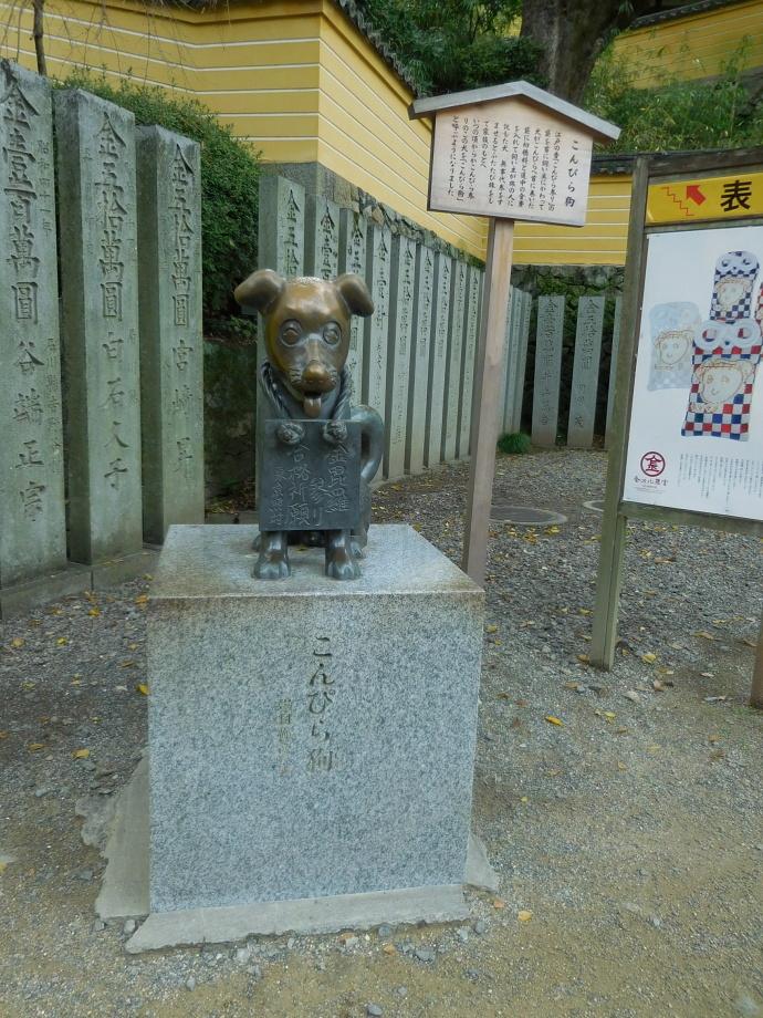 151106縁起 (2)