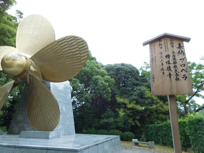 151106縁起 (4)