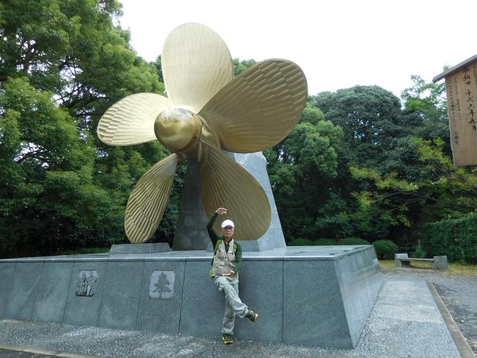 151106縁起 (5)