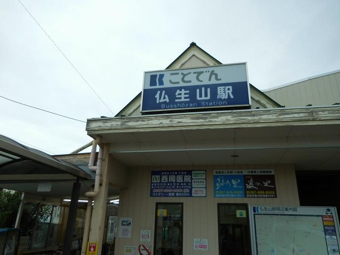 151106金比羅仏生山 (1)