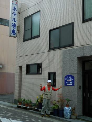 151106金比羅ホテル (2)