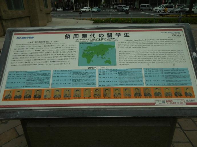151201五代 (1)