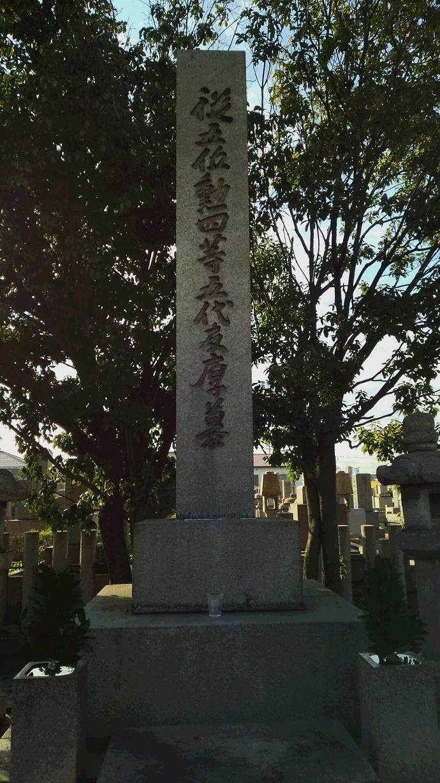 151201五代 (7)
