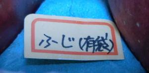 151205りんご (4)