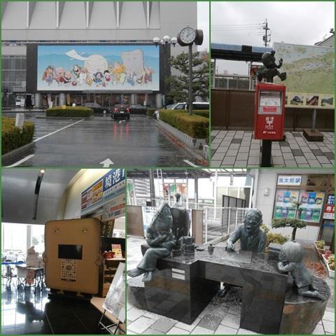 kitaro_convert_20151111235401.jpg