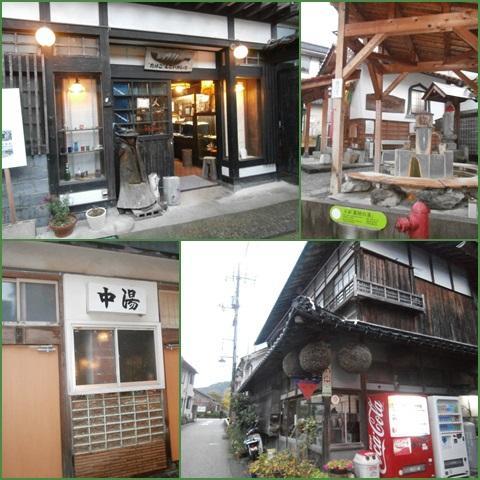 misasa_convert_20151111235420.jpg