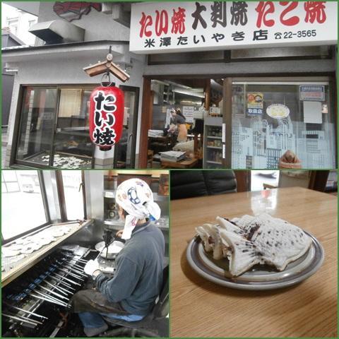taiyaki_convert_20151115224156.jpg