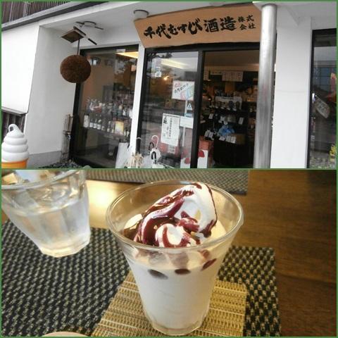 tiyomusubi_convert_20151111235512.jpg