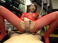 【蓮実クレア】真っ赤な全身網タイツの巨乳お姉さんが尻コキ素股で股間を刺激させ騎乗位で発射させる