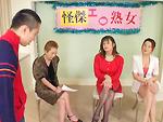 となりのおくさま : No.4心配ご無用!怪傑痴熟女 三代目葵マリー、桜たまき、徳井唯