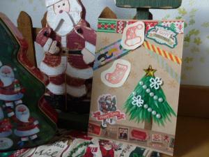 バランのクリスマスカード1110
