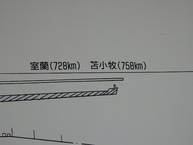 PB010118.jpg