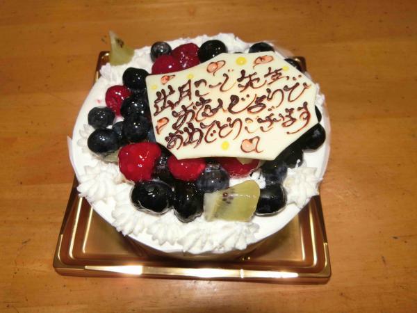 HXL誕生ケーキ