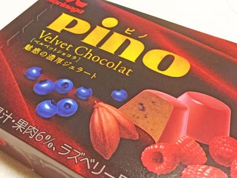 151023 ピノVelvet Chocolate-1