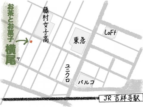 151119 お茶とお菓子 横尾-5