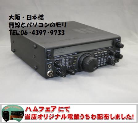 FT-847 ヤエス HF/50/144/430MHzオールモードトランシーバー YAESU