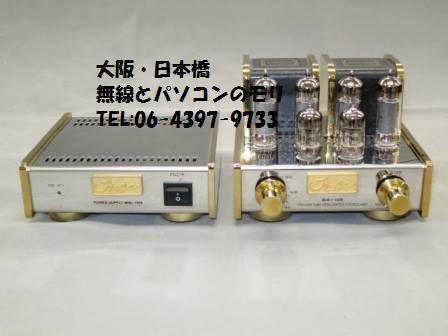 MINI-1998  真空管パワーアンプ SPARK