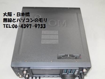 IC-746S  HF+50MHz+144MHz HF10Wタイプ AT内蔵 オールモードトランシーバー アイコム ICOM