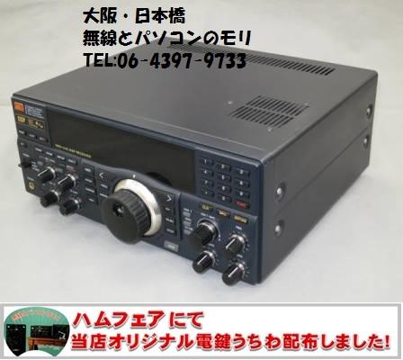 NRD-545 DSP受信機 JRC 日本無線