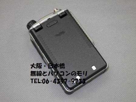 FT1D (FT-1D)  144/430MHz デュアルバンドD/A(デジタル/アナログ)トランシーバー ヤエス YAESU