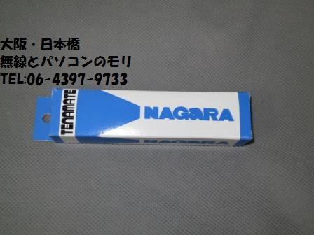 TENA MATE(テナメイト)導電性グリース ナガラ電子工業(NAGARA)アンテナエレメントの接続部分に効果的!