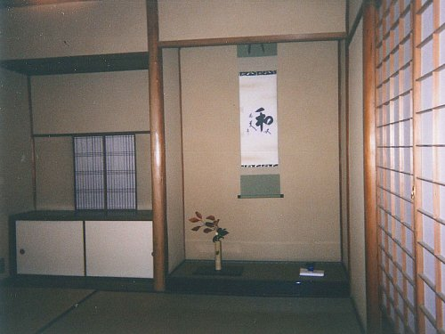 ICU泰山荘・高風居1