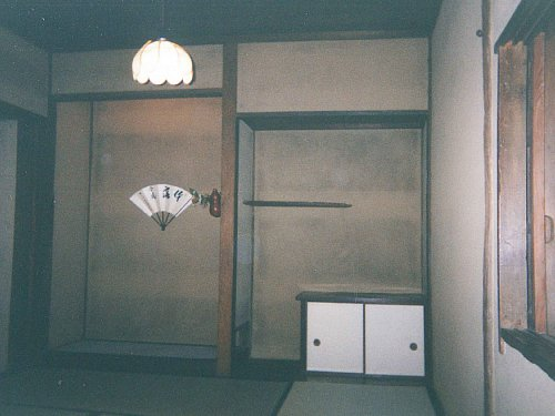 ICU泰山荘・高風居3