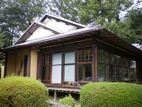 ICU泰山荘・書院