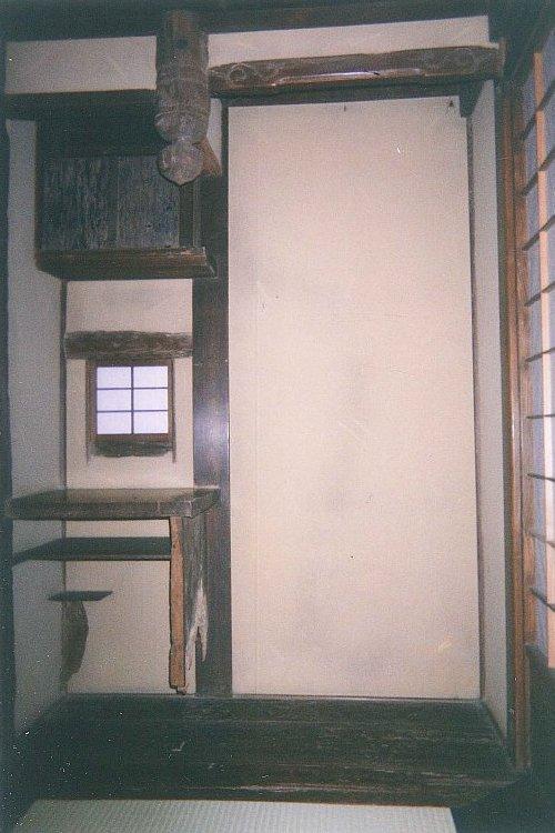 ICU泰山荘・草の舎1