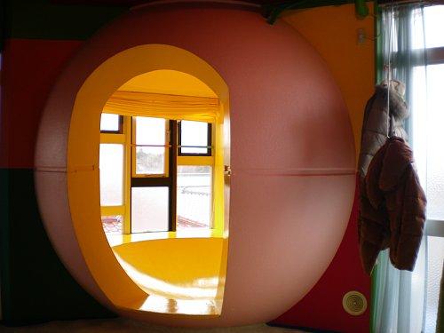 三鷹反転住宅・室