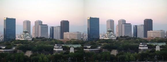 大坂城と大阪ビジネスパーク(交差法)