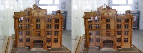 大阪市立北市民館 再現模型(平行法)