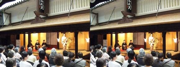 「大阪くらしの今昔館」山村流地歌舞「すり鉢」(交差法)