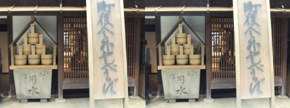「大阪くらしの今昔館」なにわ町家の歳時記⑬(平行法)