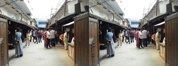 「大阪くらしの今昔館」なにわ町家の歳時記③(平行法)