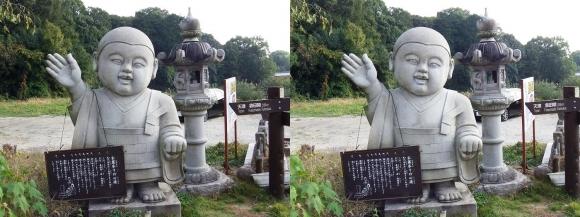 念仏寺②(平行法)