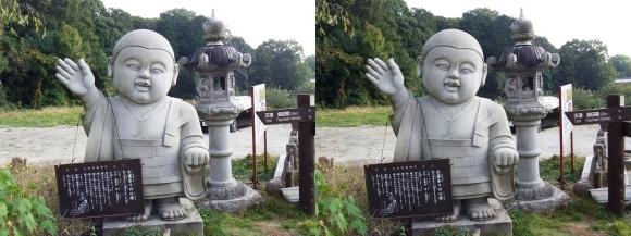 念仏寺②(交差法)