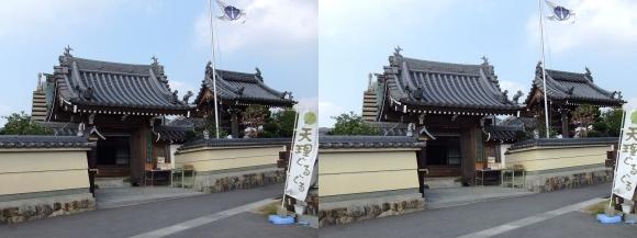 念仏寺①(平行法)