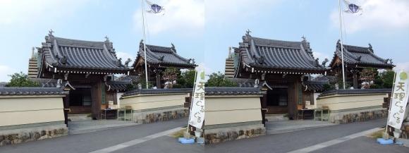 念仏寺①(交差法)