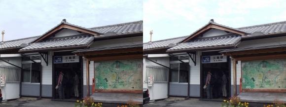 万葉まほろば線 三輪駅(平行法)
