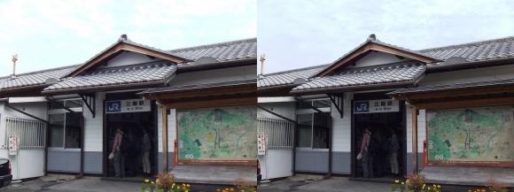 万葉まほろば線 三輪駅(交差法)